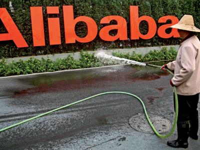 Inside Alibaba's Headquarters